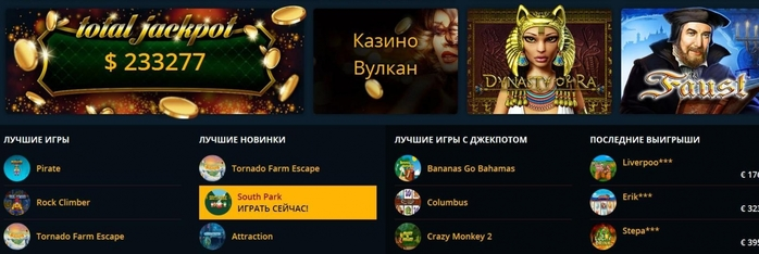 3423656_Bezimyannii (700x234, 128Kb)