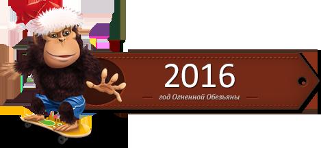 3241858_god_obesjany (469x216, 66Kb)