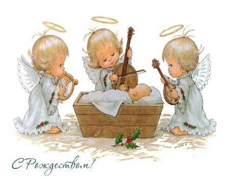 С Рождеством  Ангелы (450x350, 20Kb)