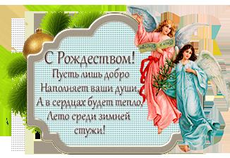 0_16c5c1_3008daa1_orig (326x225, 153Kb)