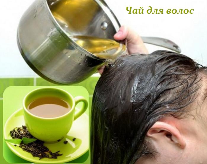 2749438_Chai_dlya_volos__recepti_dlya_yhoda_i_ykladki (700x552, 463Kb)