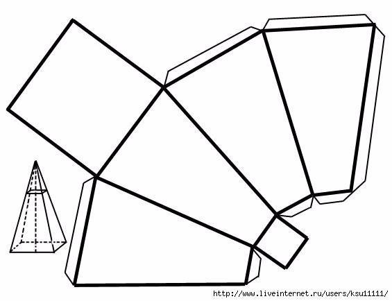 Как сделать объемные фигуры из бумаги своими руками схемы шаблоны 39