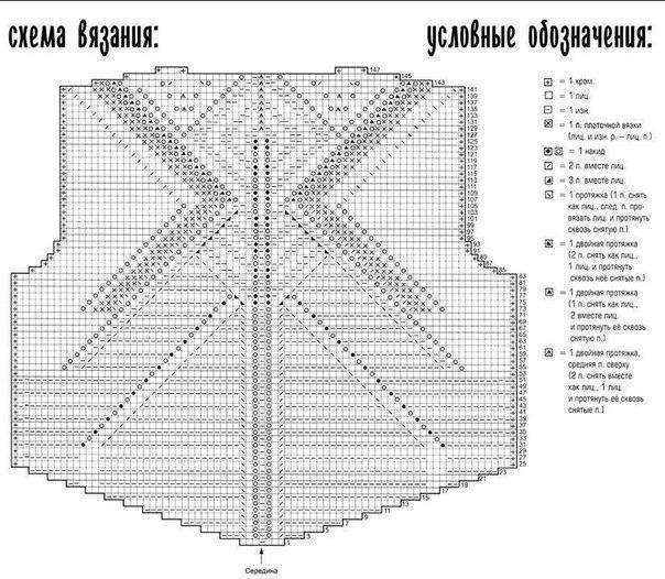 image (4) (604x526, 211Kb)