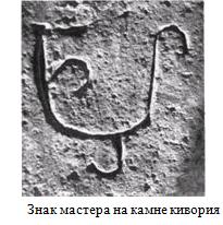 1067597_virezal_knyajeskii_znak (205x206, 37Kb)