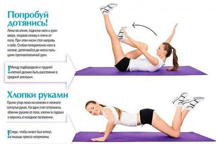 "alt=""Упражнения для плоского живота""/2835299_Tri_volshebnyih_uprajneniya_dlya_ploskogo_jivota_1_787x527 (700x468, 49Kb)"