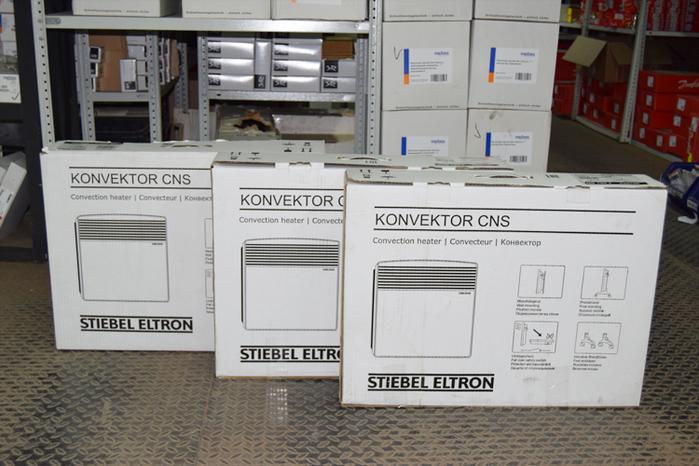 Электрические конвекторы и обогреватели /5922005_konvektory2 (700x466, 295Kb)