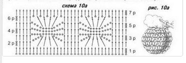 а3 (371x126, 38Kb)