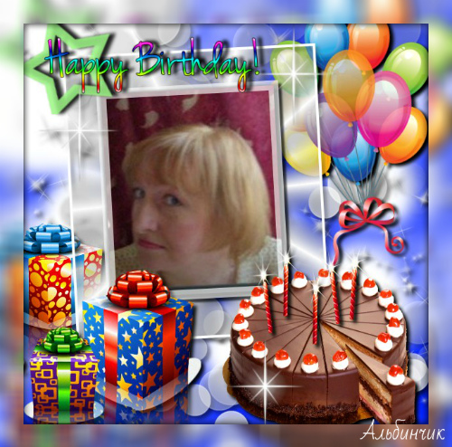 lissy005-Happy Birthday - 2zxDa-Nlqh - normal (500x494, 182Kb)