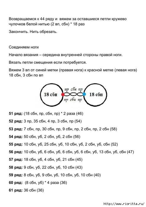 СЃ (8) (494x700, 151Kb)