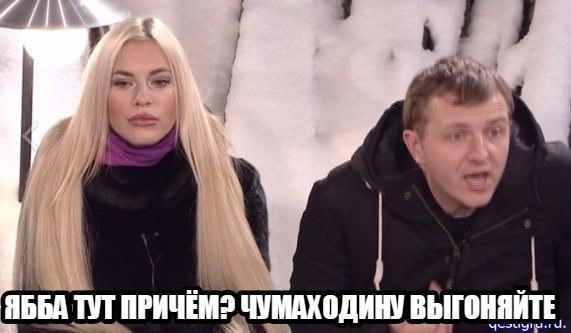 Проститутки на выезд от 1000р