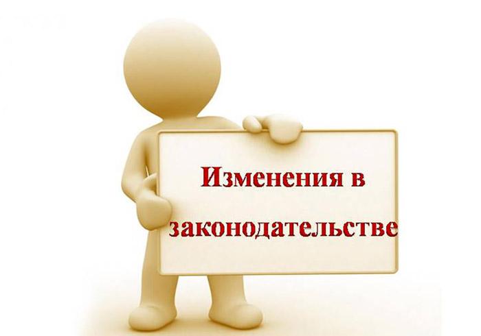 1483982455_zakony (700x490, 111Kb)