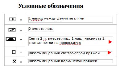 1-cc1feaf4f8a44db05cab1ff02ec11820 (389x233, 85Kb)