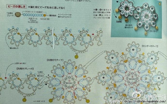 Нарядное ожерелье из бисера. Схема (4) (690x429, 296Kb)
