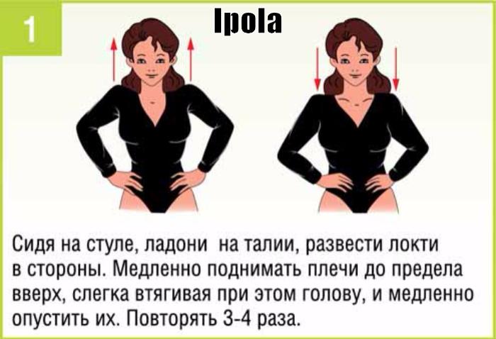 """alt=""""Упражнения для плечевых суставов при остеоартрозе, ревматоидном артрите""""/2835299_1 (700x478, 295Kb)"""