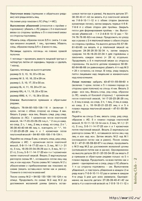 AO54LUQlRvA (495x700, 330Kb)