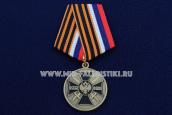 медаль (172x115, 32Kb)