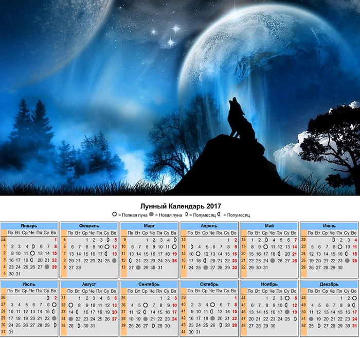 Lunar calendar 2017  live in the rhythm of nature