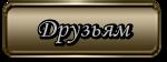 1 (150x56, 7Kb)