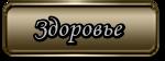 vBIWEaQIS8Da (150x56, 7Kb)