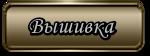 zmBQf2wcKRGI (150x56, 7Kb)