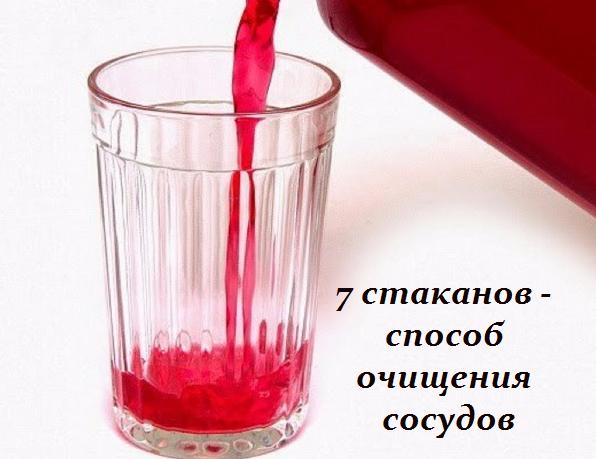 2749438_7_stakanov__syper_sposob_ochisheniya_sosydov (596x459, 342Kb)