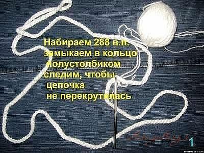 3937411_88348699_1 (400x300, 47Kb)