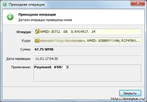 rgame - платит!/3324669_47_75wmr (487x339, 79Kb)