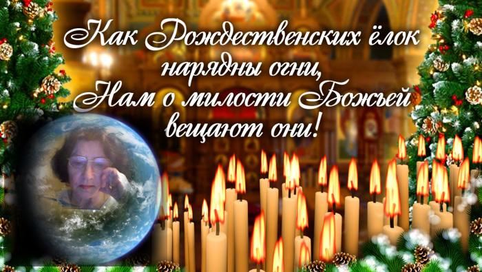 www.pando4ka.net - С Рождеством Христовым! (1) (700x395, 191Kb)