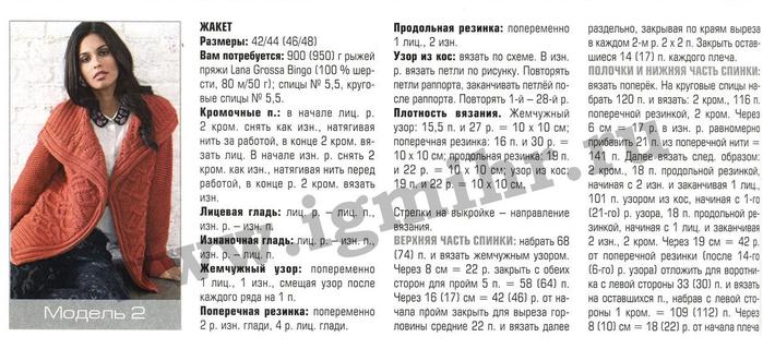 РєСЂР¶2 (700x320, 216Kb)