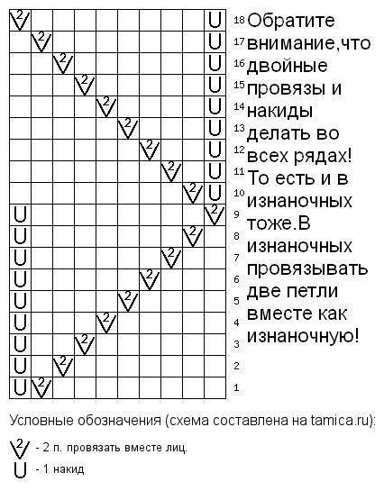 image (5) (426x545, 124Kb)