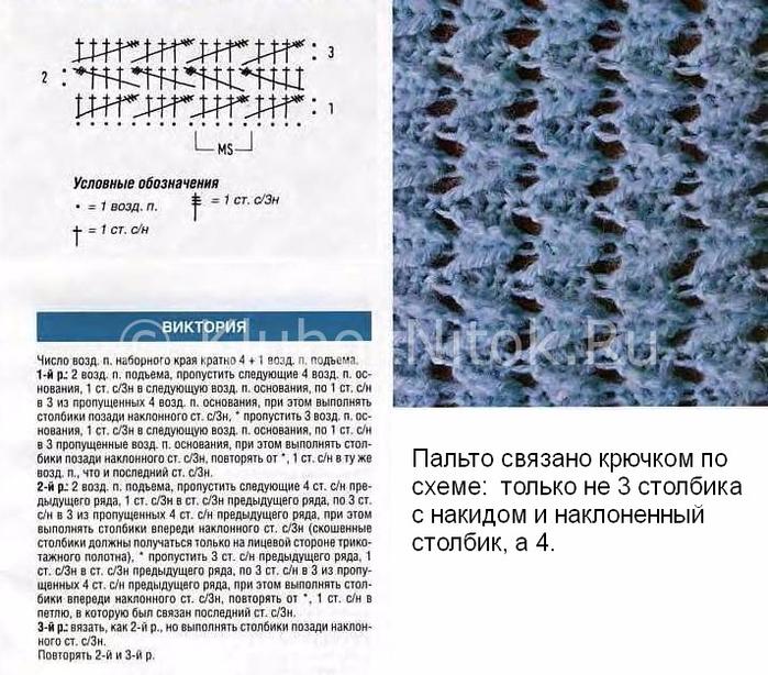 0_c0496_17bfbe1_orig (700x614, 399Kb)
