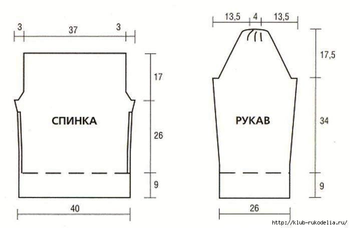 6009459_67057906_zhaket_145_shema_2 (699x455, 52Kb)