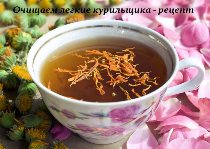 2749438_Ochishaem_legkie_kyrilshika__recept (700x497, 525Kb)