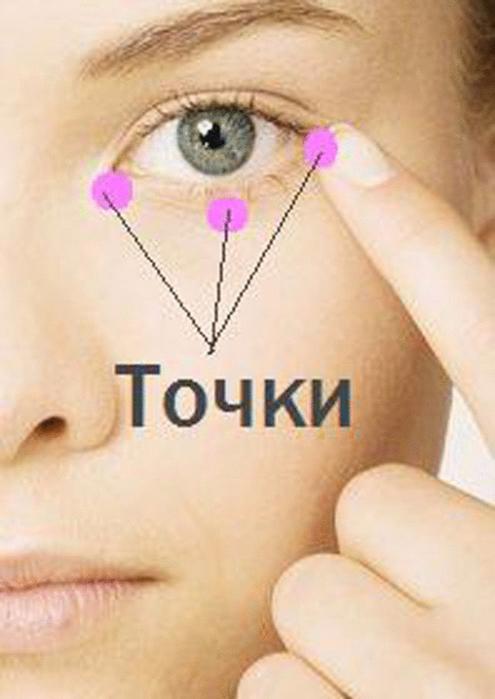 content_tibetskaya-yoga (495x700, 328Kb)