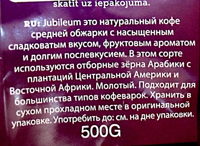 3802547_20170104_0034_1_ (700x511, 275Kb)