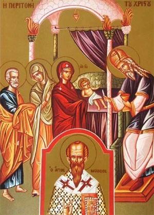 Обрезание Господне и свт.Василий Великий (300x418, 51Kb)