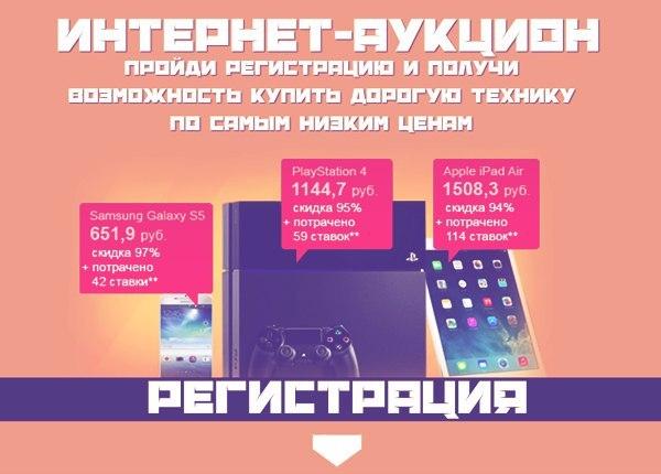 4 (600x430, 199Kb)