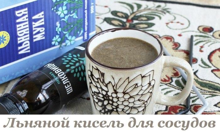 2749438_Lnyanoi_kisel_dlya_sosydov (700x422, 83Kb)