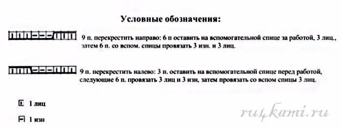 1447867188_290v (700x263, 83Kb)