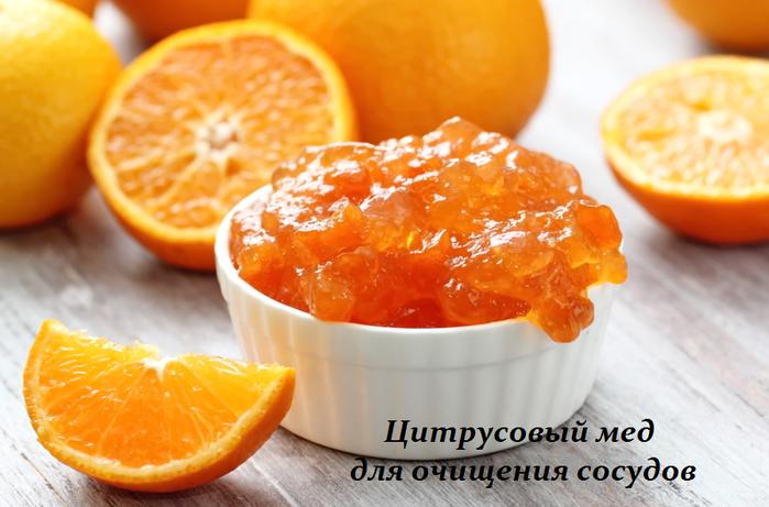 2749438_Citrysovii_med_dlya_ochisheniya_sosydov (700x461, 443Kb)