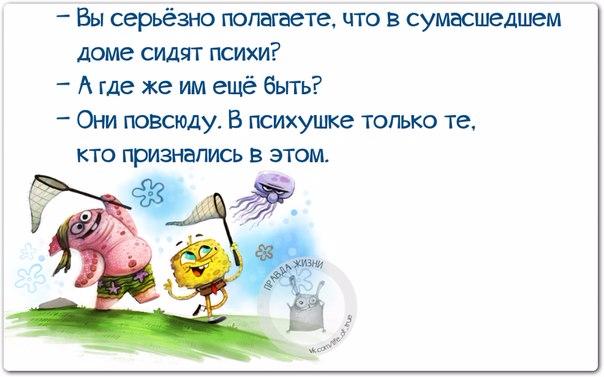 1422300040_frazki-6 (604x377, 177Kb)