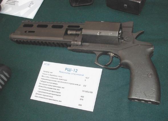 3279085_Rysskii_revolver_Slonoboi (590x425, 29Kb)