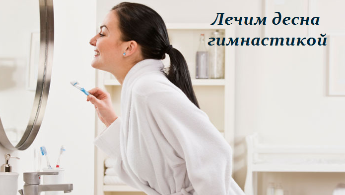 2749438_Lechim_desna_gimnastikoi (695x394, 212Kb)