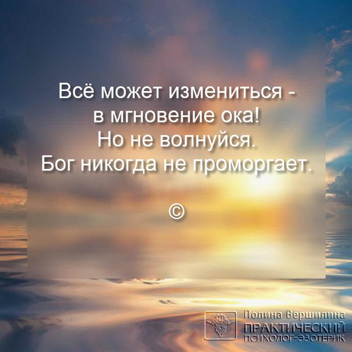 5681176_mydrost_jizn_bydyshee_sydba_kak_stat_schastlivim_psihologiya_ezoterika_lichnostnii_rost (700x700, 114Kb)