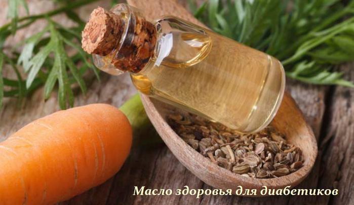 2749438_Maslo_zdorovya_dlya_diabetikov__recept (700x405, 420Kb)