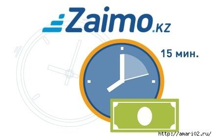 Zaimo (437x284, 50Kb)