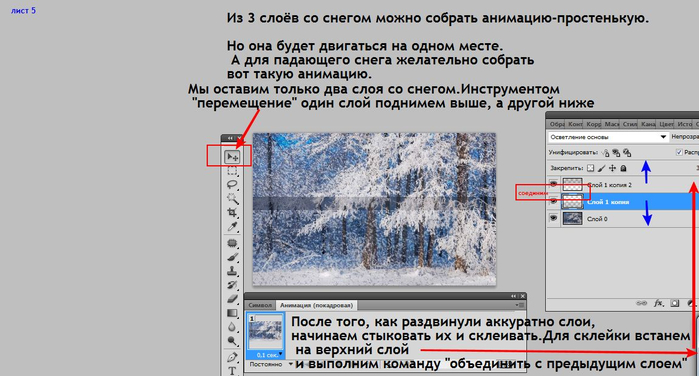 0_86c21_fd998994_XXXL (700x376, 217Kb)