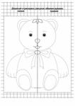Превью рисование 3 (354x500, 65Kb)