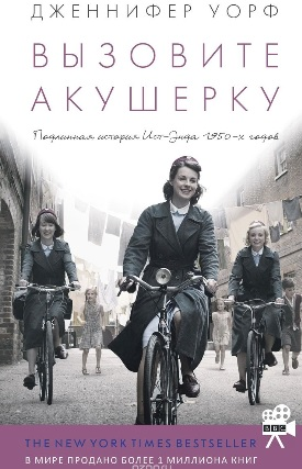 Heb-JW-cover-rus-skan (275x427, 51Kb)