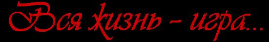 2835299__1_ (551x86, 11Kb)
